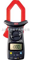 UT205,UT-205数字钳形表