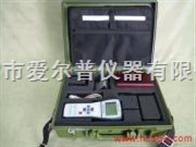 Sigma2008A便携式数字涡流电导率仪