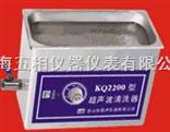 KQ2200E超声波清洗器