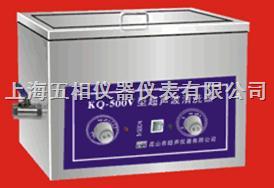 超声波清洗仪