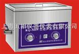 KQ-100B超声波清洗仪