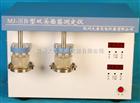 MJ-IIIB面筋洗涤仪(双头)
