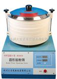 YYFS30*8圆形验粉筛/电动验粉筛
