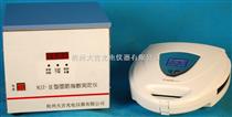MJZ-II面筋指數測定儀/面筋離心儀