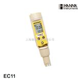 哈纳EC11笔式电导率仪