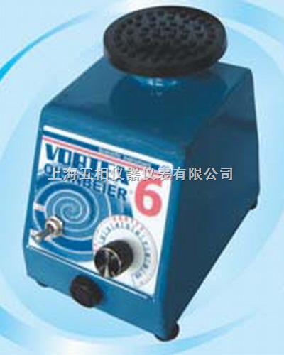 涡旋混合器