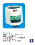 XW-80A静音混合器