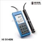 哈纳HI9146N防水溶氧仪