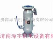 排污膨胀器,反冲排污过滤器