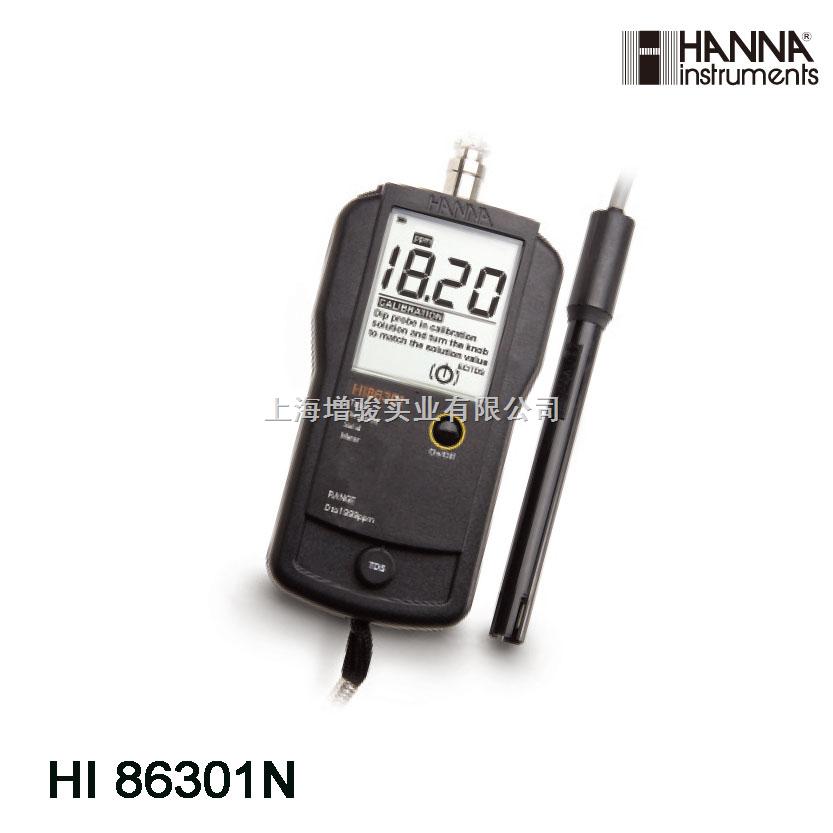 哈纳HI86301N/HI 86302N  TDS总溶解固体测定仪