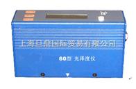 JFL-BZ60智能型光泽度仪 光泽仪