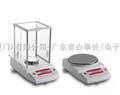 美国进口产品,奥豪斯CP2202C,电子天平CP2202C,天平秤CP2202C