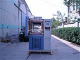 GDW系列产品高低温箱价格