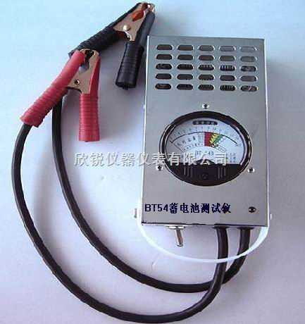 bt54a蓄电池容量测试仪bt-54a