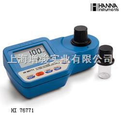 哈纳HI96771双量程余氯测定仪