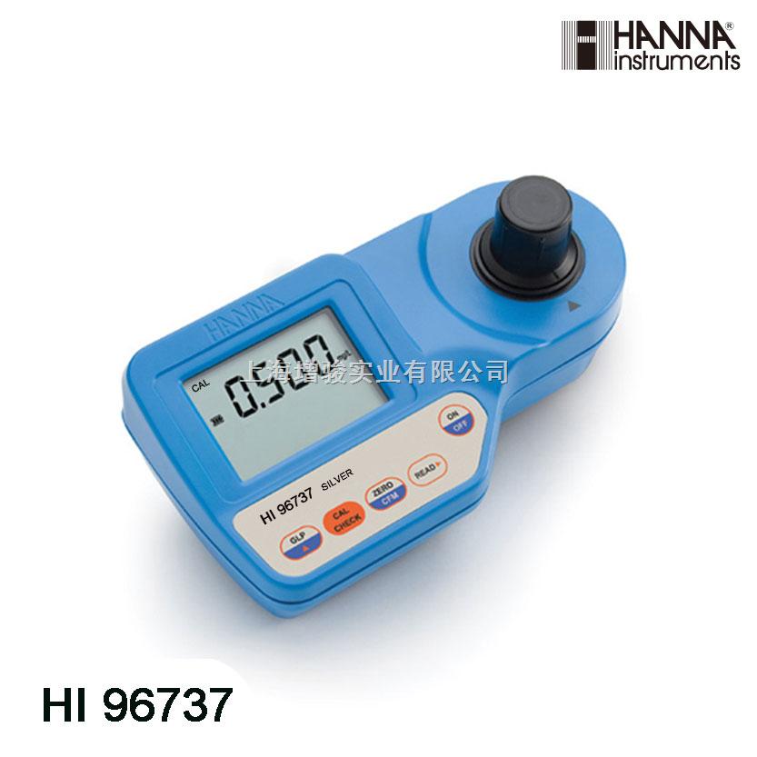 哈纳HI 96737银离子浓度测定仪