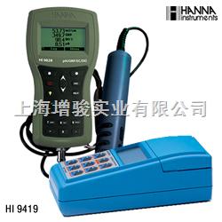 哈纳HI9419多参数水质测定仪