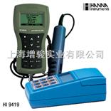 HI9419哈纳HI9419多参数水质测定仪