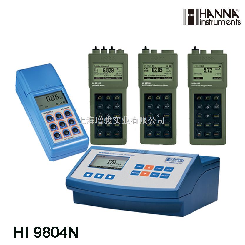 哈纳HI9804N多参数水质分析