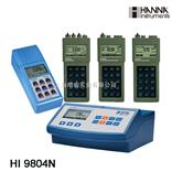 HI9804N哈纳HI9804N多参数水质分析