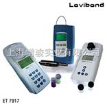 ET9916罗威邦ET9916便携式多参数水质分析仪