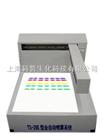 TS-20E薄层色谱喷雾器