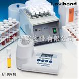 ET99718罗威邦ET99718COD水质快速测定仪