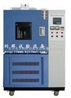 QLH-500塑料热老化试验箱