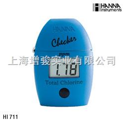 哈纳HI711便携式总氯测定仪