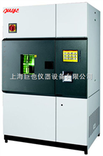 JY-FX氙灯老化试验箱