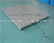 500kg打印不干膠電子臺秤 可連接電腦U盤