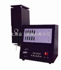 FP6400/FP640上海火焰光度计