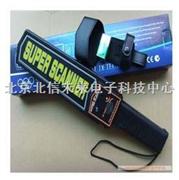 警震動型金屬探測器 金屬探測儀 手持式高靈敏度金屬測定儀