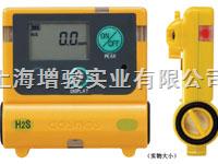 XS-2200硫化氢检测仪