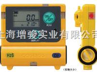 XOS-2200氧气/硫化氢检测仪