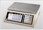 45kg 1g计重电子秤