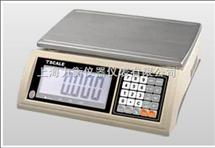 JW45kg 1g计重电子秤