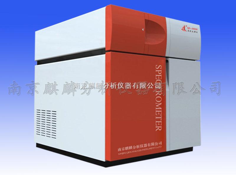 南京麒麟分析仪器有限公司