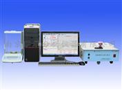 生铸铁含量分析仪