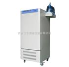 HPX-160BS-Ⅲ恒温恒湿箱