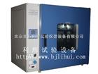 DHG-9123A高温烘箱(热风循环烘箱)