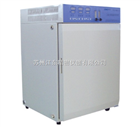 WJ-160A-Ⅲ二氧化碳细胞培养箱