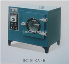 数显式电热恒温鼓风干燥箱SC101-0B