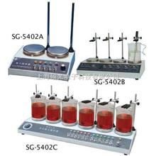 SG-5402A型双头带加热强力电动搅拌器