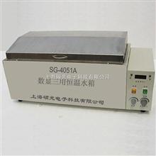 SG-4051系列数显三用恒温水箱