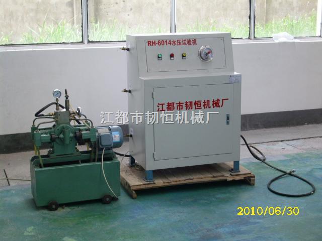 RH-6040塑料管水压试验机