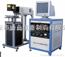 MF系列二氧化碳激光打標機 MF系列