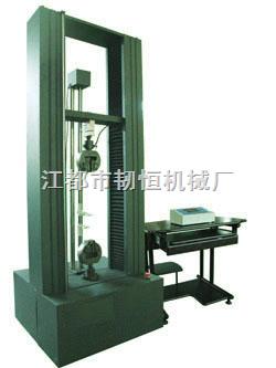 数显式电子拉力试验机