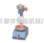 邵氏橡胶硬度测试仪