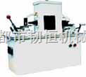 可塑性试验切片机